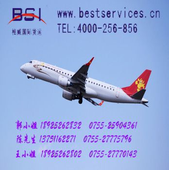 天津电缆空运出口到巴斯特尔货运公司 电缆出口空运到巴斯特尔