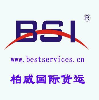 天津钢材出口运输到韩国 运输钢材到韩国物流公司