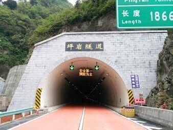 高速路隧道led可变情报板p25(128*64)