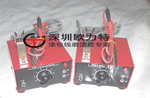 MEISEI导线热剥器|M10电热式剥皮机|三层绝缘导线热剥器