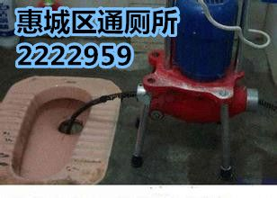 2015优惠不断【惠州清理化粪池2222959】