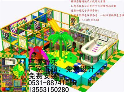 江西儿童室内游乐园设备 儿童乐园