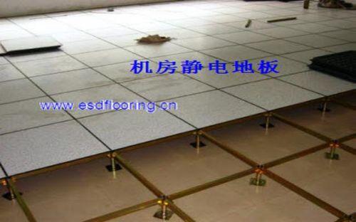 惠州无边全钢地板,无边防静电地板,无边机房地板