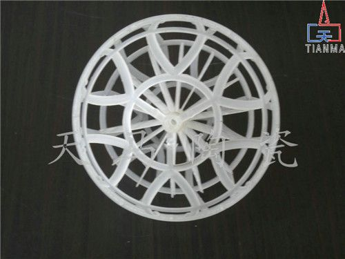 山东塑料网笼球