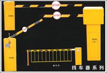 福建智能道闸迪亚出售,道路快速道闸安全可靠