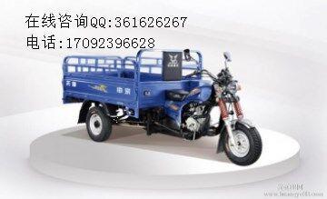 宗申Q1太子高栏货运三轮摩托车批发