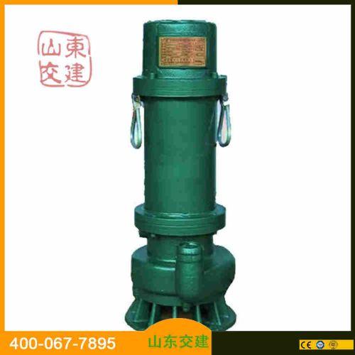 山东3kw-BQS排污排沙潜水电泵单项潜水泵风动涡轮泵