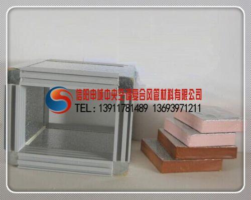 申城中央空调复合风管材料