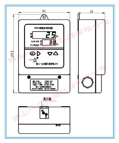 数显型电梯前室负压传感器/消防楼梯压力控制传感器