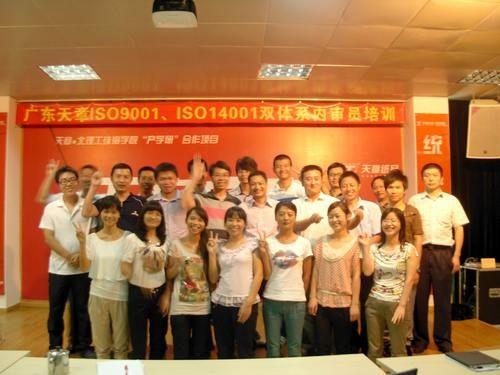 珠海ISO认证 iso9001:2015新版认证