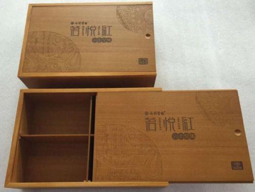 中国茶叶之乡茶叶木盒/茶叶木盒供应商