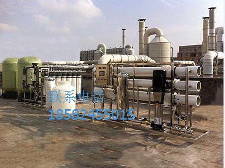 电镀反渗透水处理设备 高纯水制取设备