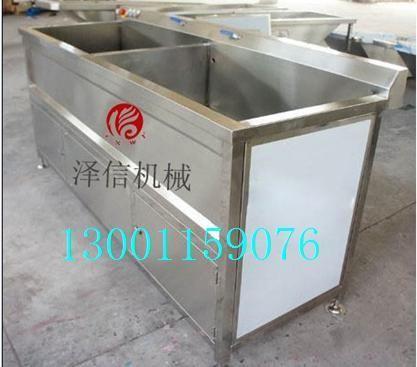大型洗菜机|臭氧洗菜机