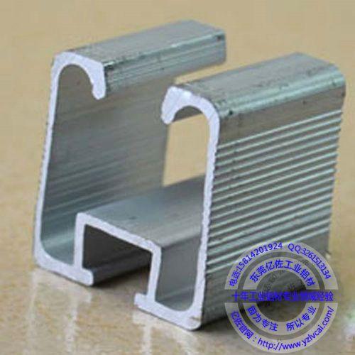 东莞铝型材,铝型材配件,铝型材深加工,配件齐全