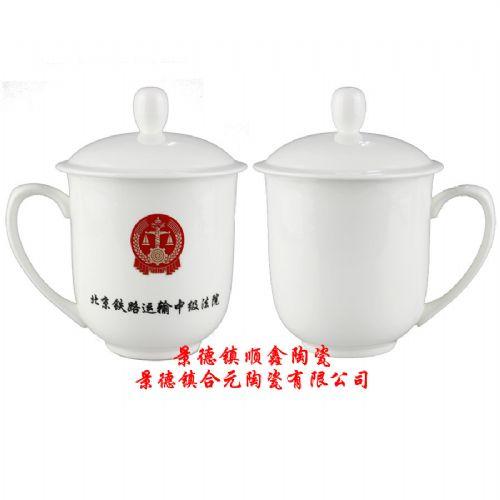 春节礼品陶瓷茶杯
