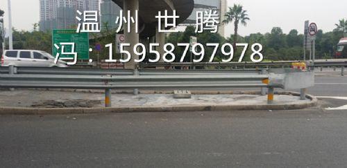 高速公路波形护栏,波形梁钢护栏,温州双波护栏板,防撞板 修改标题