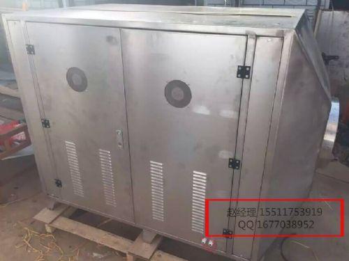 废气粉尘处理设备光氧催化净化器 厂家直销