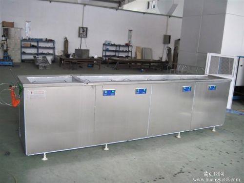 华美超声波发动机专用清洗机