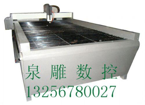 专业生产1325等离子切割机厂家
