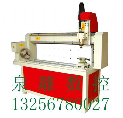 1200圆柱雕刻机厂家-济南泉雕数控设备厂