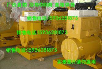 河南上柴柴油发电机组,河南50KW柴油发电机