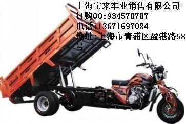 隆鑫劲悦自卸五轮三轮摩托车批发价