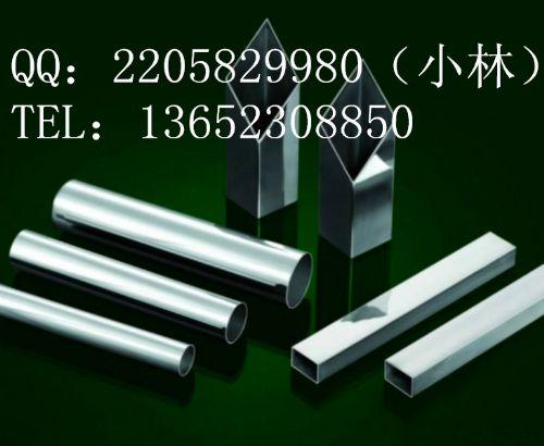 316号型钢分析镍铬锰钛钨铅锌
