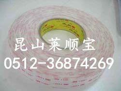 3M4959泡棉胶 白色双面泡棉胶 3M4955泡绵