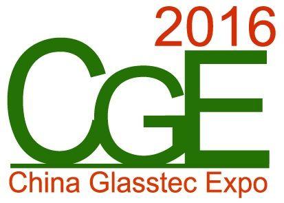 2016中国广州国际玻璃门窗幕墙展览会