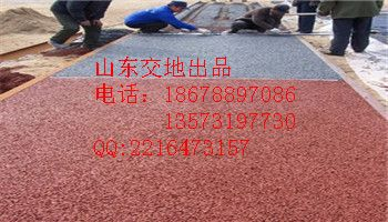 济宁透水混凝土T:兖州彩色透水地坪厂家