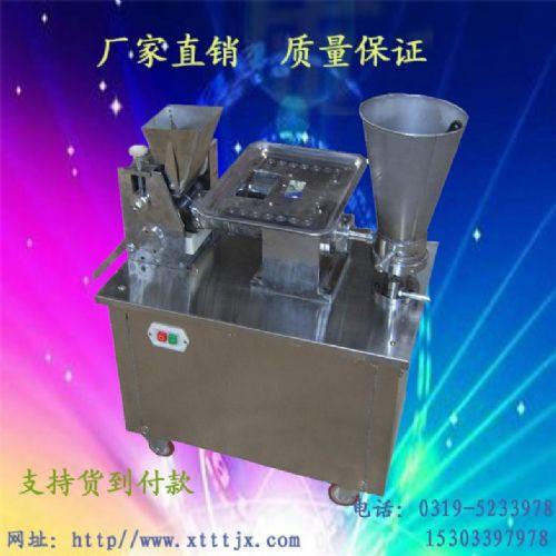 最新款饺子机速冻饺子机