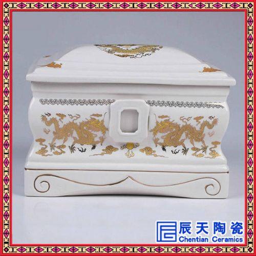 厂家供应粉彩陶瓷骨灰盒   中国红陶瓷骨灰盒