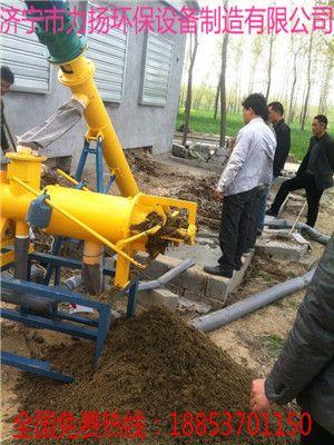 养殖牛粪脱水机—供应搜索—中国畜牧养殖脱水设备