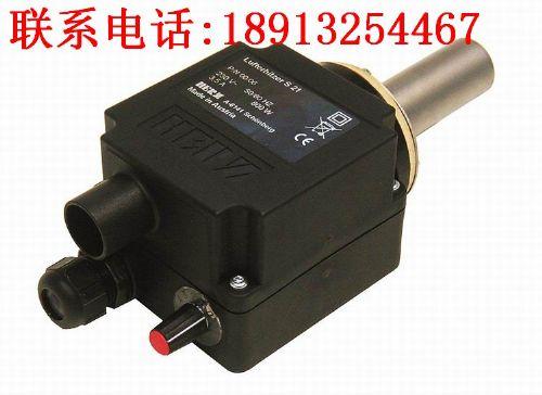 HERZ工业热风器S21可替代TYP700