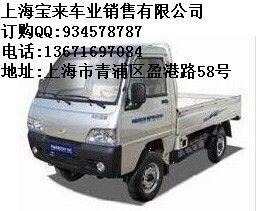 福田五星四轮电动货车价格 南京电动汽车商家批发