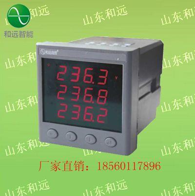 电流表|网络电力仪表 厂家直销 度量精确