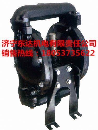 济宁东达气动隔膜泵