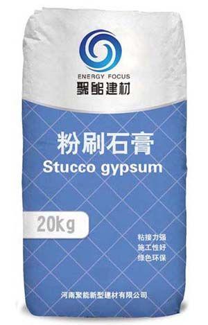 郑州底层粉刷石膏优质生产厂家