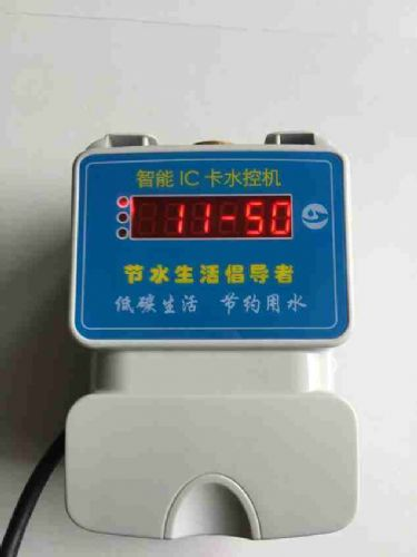 IC卡澡堂水控机︱IC卡澡堂水控机︱IC卡澡堂刷卡机