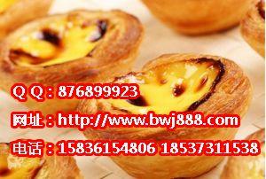 教蛋挞做法泡芙技术培训特色桃酥配方