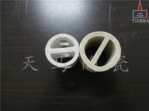 河南 陶瓷一字环