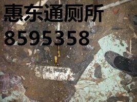 惠州惠东下水道疏通8595358及清洗的基础方案
