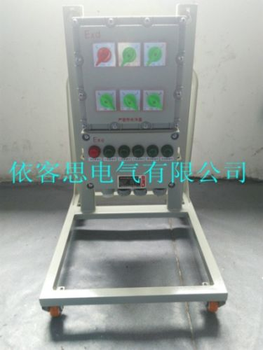 BXS-5K/32防爆检修电源插座箱移动式防爆配电箱