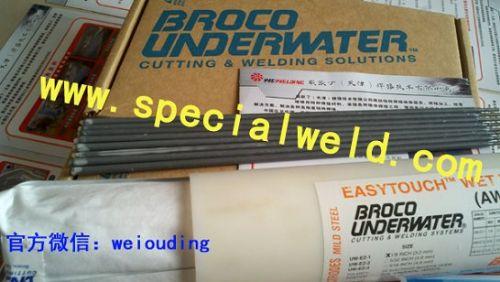 美国BROCO水下焊条防水焊条Easytouch