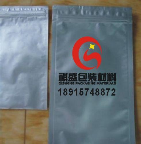 温州铝箔包装袋