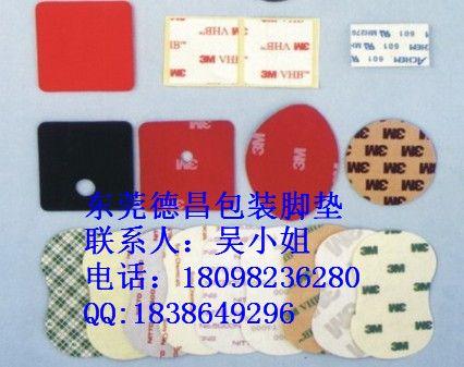 东莞厂家供应3M胶条 3M双面胶 3M脚垫 3M挂钩胶批发供应