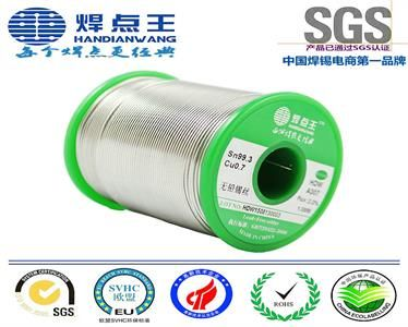 深圳焊锡丝价格,sn99.3cu0.7无铅锡线
