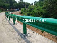 陕西宝鸡市批发定做安装波形梁护栏 乡村公路路侧防撞护栏