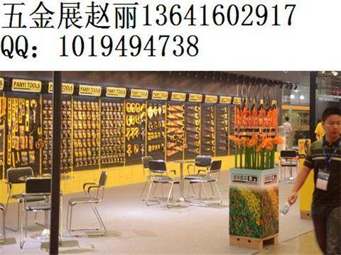 2016年上海锁具展、中国(2016年)上海锁具安防展览会