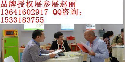 上海童车展【2016上海童车模型展】10月份